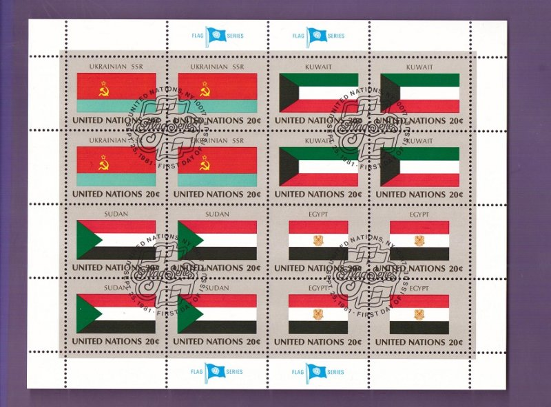 United Nations New York #361a cancelled 1981 sheet flags Kuwait  Sudan