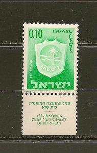 Israel 281 Betshean With Tab MNH