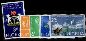 NIGERIA QEII SG107-110, complete set, NH MINT.