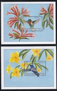 Zaire # 1543-1544, Butterflies, Souvenir Sheets, NH, 1/2 Cat,