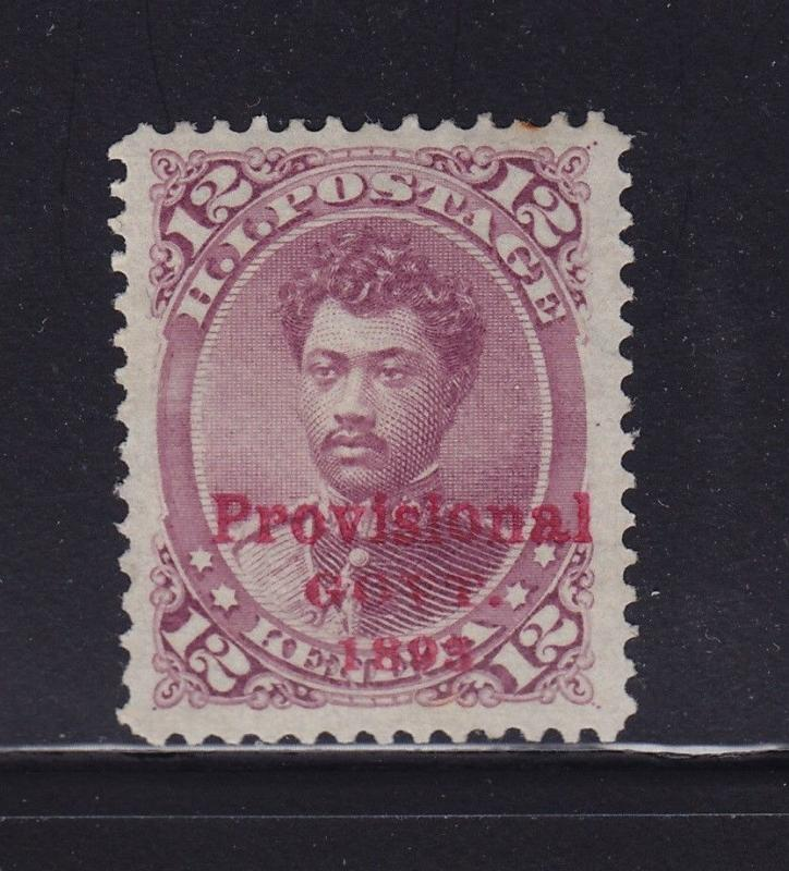Hawaii # 63 VF OG mint previously hinged with nice color cv $ 175 ! see pic !