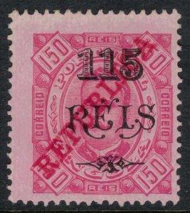 Angola #213b* CV $3.00
