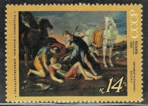 RUSSIA  SC# 3871 **MNH** 1971  14k  SEE SCAN
