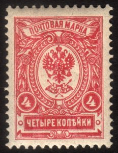 1909, Russia 4k, Coat of Arms, MNH, Sc 76