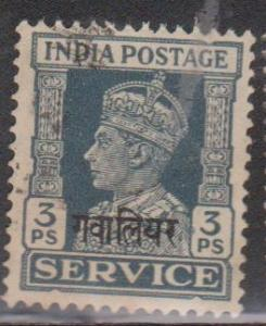 GWALIOR Scott # O52 Used - KGVI