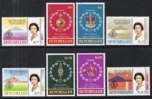 Seychelles 380-387 MNH VF