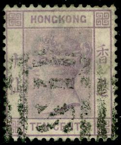 HONG KONG SGZ799,10c Dull Mauve used in Shanghai S1 TYPE A POSTMARK. Cat £28.