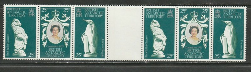BRITISH ANTARCTIC TERRITORY 1978, CORONATION GUTTER STRIP, MNH