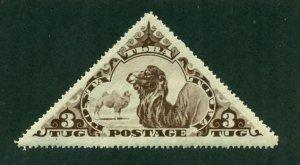 Tannu Tuva 1935 #69 MH SCV (2020) = $3.25