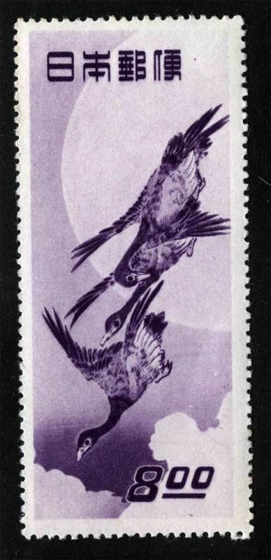 JAPAN Sc 479 MNH Original Gum Moon and Geese