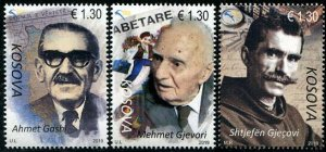 HERRICKSTAMP NEW ISSUES KOSOVO Famous Persons 2019