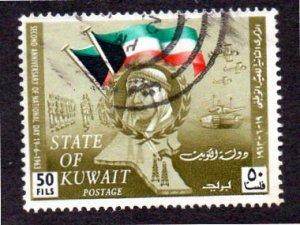 KUWAIT 203 USED SCV  $6.00 BIN $2.00 FLAGS