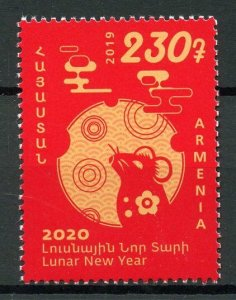 Armenia Stamps 2019 MNH Year of Rat 2020 Chinese Lunar New Year 1v Set