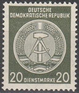 DDR #O40  MNH F-VF (SU3367)