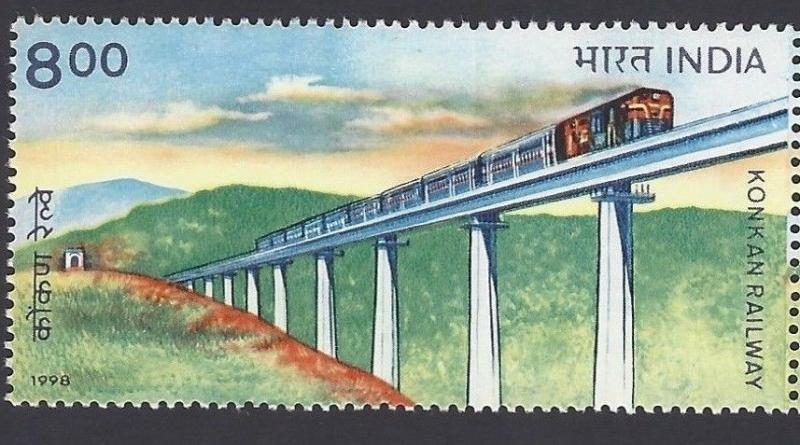 INDIA 1998 Konkan Railway Train Bridges Railroad stamp 1v