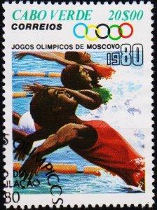 Cape Verde Islands. 1980 20e S.G.478 Fine Used