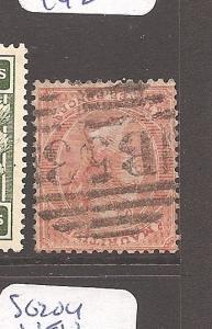 Mauritius 1863 SG 61AW VFU (8asy)