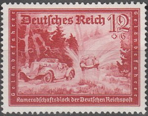 Stamp Germany Mi 708 Sc B154 1939 WW2 Fascism Country Driving Empire Post MH