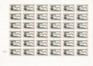 LH1) Lord Howe Island, Provisional Stamp – 31/12/98. Complete sheet 36 stamps.