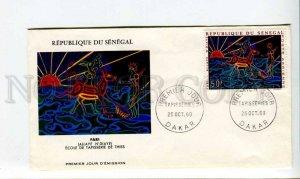 290127 SENEGAL 1969 year Allaye N'Diaye Fari painting First Day COVER