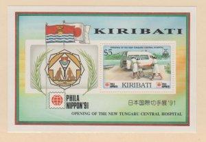 Kiribati Scott #577 Stamp - Mint NH Souvenir Sheet