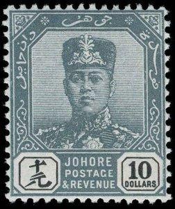 Malaya / Johore Scott 59-73 Gibbons 61-75 Mint Set of Stamps