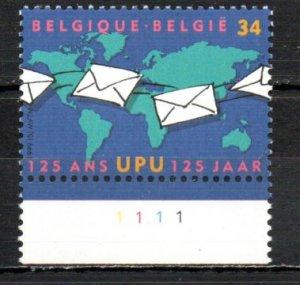 Belgium 1733 MNH