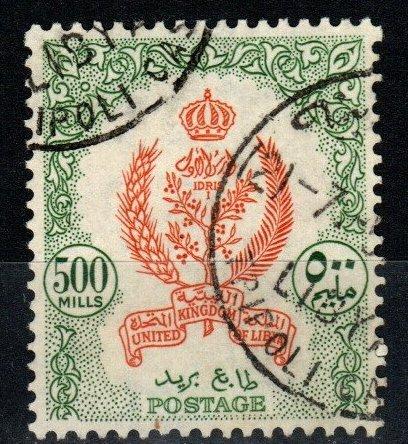 Libya #166 F-VF Used CV $12.00 (X1060)