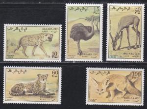 Sahara, Animals, Endangered Species, NH Set