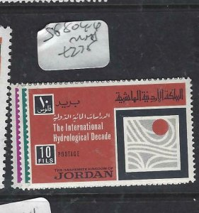 JORDAN  (P2406B)   SG 804-6  MNH
