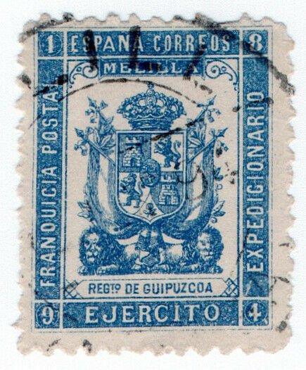 (I.B-CK) Spain Colonial Postal : Melilla Military Post (Guipuzcoa)