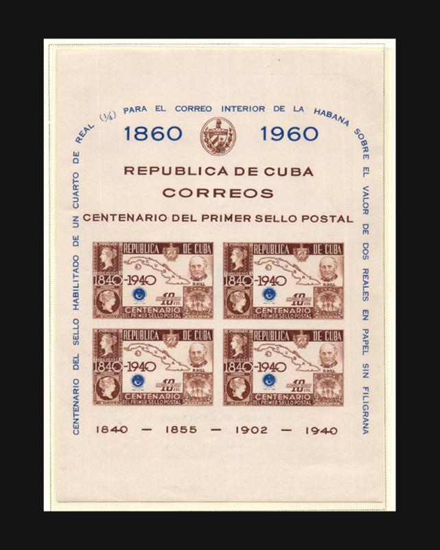 VINTAGE:CUBA 1960 SHEET OG NH SCV C211 $35 LOT CUBP1960A