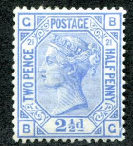 Great Britain 82 Mint LH 1881, wmk imperial crown