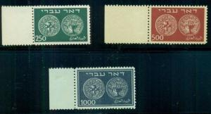 ISRAEL #7-9 250m - 1000m high values of set, margin singles NH VF, Scott $302.50
