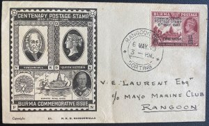 1940 Rangoon Burma First Day Cover Locally Used Centenary Postage Stamps