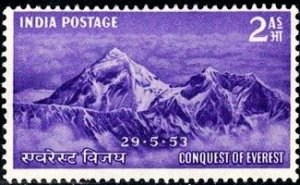 Conquest of Mt. Everest, May 29, 1953, India SC#244 Mint