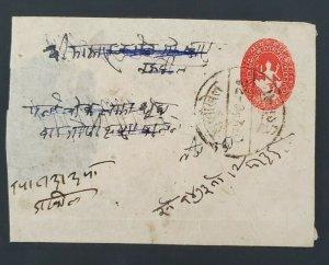Nepal Kathmandu Classic Seals Handwritten Nepali Postal Stationery Cover