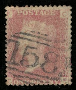 Queen Victoria, Red penny, 1854-1855, Great Britain, Watermark (T-5634)