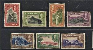 STAMP STATION PERTH Ceylon #264,265,267,268,271,272,274 Definitive  MH CV$30.00