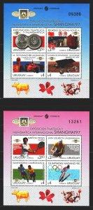 Uruguay. 1997. bl80.81. Numismatics, philately, sports, space. MNH.