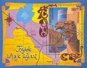 Uzbekistan Scott #'s 74 MH
