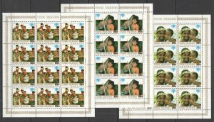 NW0242 1979 COOK ISLANDS CULTURE INTERNATIONAL YEAR OF CHILD UNICEF 3FULL SH MNH