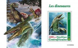 C A R - 2019 - Dinosaurs - Perf Souv Sheet  - M N H