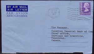 HONG KONG 1979 formula airletter, 60c stamp added used Kowloon to Canada...31806