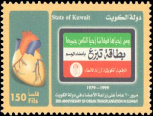 1999 Kuwait #1438-1439, Complete Set(2), Never Hinged