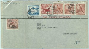 84246 -  CHILE -  POSTAL HISTORY -  Internal  AIRMAIL COVER  1953 - Panagra