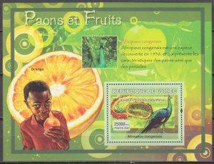 2007 Guinea 4743/B1197 Peacocks and Kiwano Fruit 7,00 €