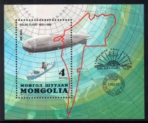 Mongolia C153 Zeppelin Souvenir Sheet MNH VF