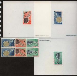 Niger - 1971 Musical Instruments Set in Imperf Pairs+ VF-NH