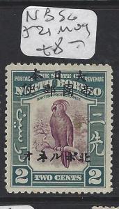 NORTH BORNEO JAPANESE OCCUPATION   (PP1206B) 2C BIRD  SG J21  MOG